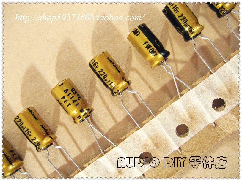 30PCS Nichicon FW series 220uF 16V audio electrolytic capacitors free shipping