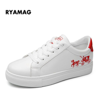 In The Spring Of 2018 New Korean White Shoe Flat Shoes Vulcanized Shoes Women S Fashion
