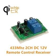 QIACHIP módulo receptor de Control remoto inalámbrico para puerta de garaje, relé de interruptor de Control remoto, 433 Mhz, DC 12V 2CH, RF 433 Mhz