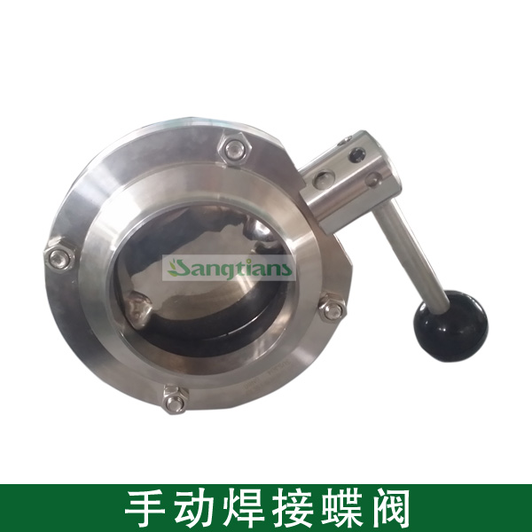 3/4  SS 304 butterfly valve,Manual,Stainless steel butterfly valve,sanitary butterfly valve,Welding butterfly valve
