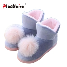 Lovely Ladies Crystal Plush Pink Home Slippers Warm Floor Ball Genuine Cony Hair Inner Balls Women Cotton Shoes Winter Latex Sew