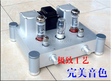 Weiliang Breeze Audio WBAA20 tube amplifier HiFi EXQUiS Single-ended Classe A lamp amp A20