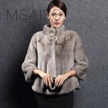 MSAISS зимнее женское Норковое Пальто с длинным рукавом, теплая верхняя одежда, модное повседневное теплое меховое пальто