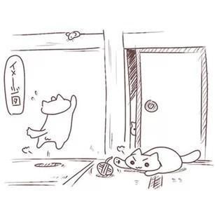 Mode Chi Sweet Home Cat menangkap bola indah lucu puppy 3.5mm - Aksesori dan suku cadang ponsel - Foto 3