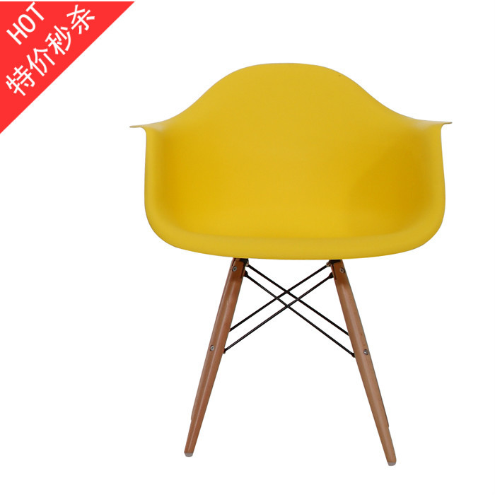 Terrific Eames Chair Eames Chair With Armrests White Minimalist Spiritservingveterans Wood Chair Design Ideas Spiritservingveteransorg