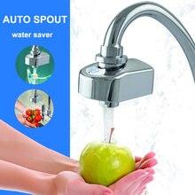 Водосбережения Сенсорная водосберегающая насадка сенсорная на