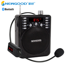 Bluetooth Wireless Voice Amplifier LoudSpeaker Megaphone Aux Portable Speakers with USB TF Professional FM Wireless Microphone