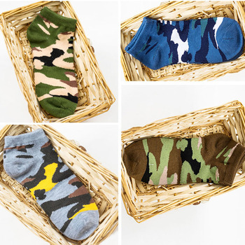 Men Ankle Camouflage Socks 4 pairs 1