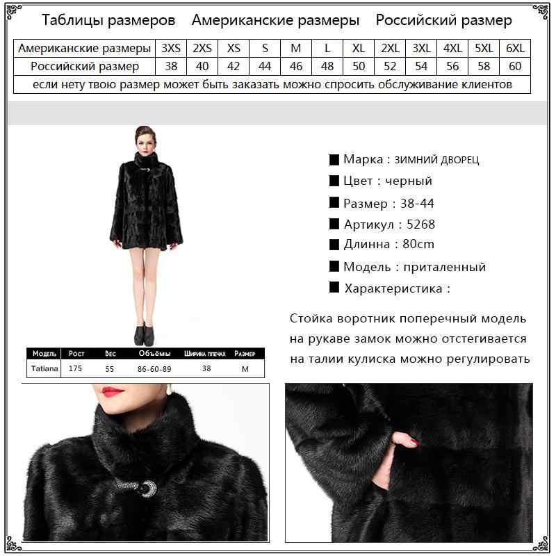 ใหม่สไตล์สุภาพสตรีแฟชั่น Mink เสื้อ,สีดำ,รุ่นคลาสสิกของ Mink Coat,จัดส่งฟรี