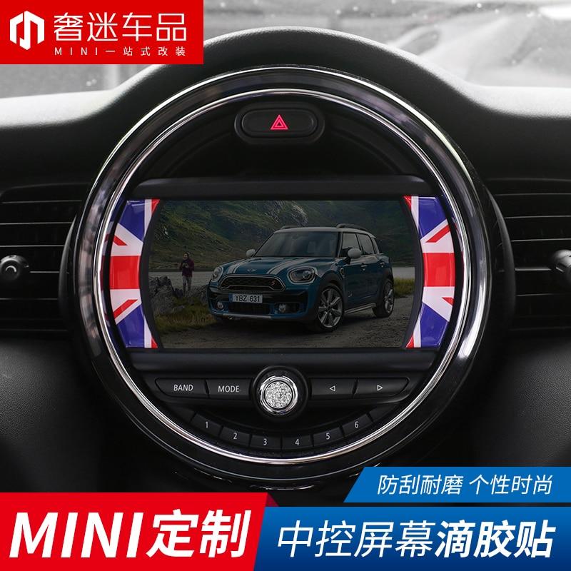 2pcs Car navigation screen car stickers 3D plastic epoxy sticker car styling for BMW MINI cooper countryman F56/F55/F54/F60