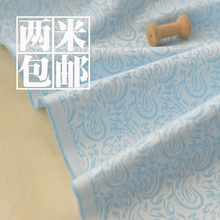 Cashew jacquard satin light relief polyester cotton cloth elastic fabric originally made for Chinese costume and cheongsam