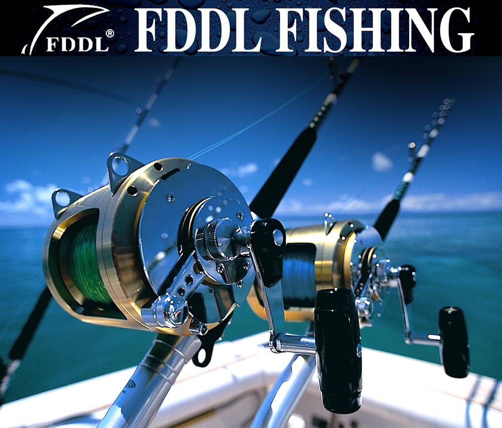 USD Super Sea Fishing 1