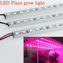 10PCS/LOT 0.5M 12V DC 10W LED Grow Light Strip For Hydroponic Plants Flowers Vegatables Greens LED Grow Light Bars
