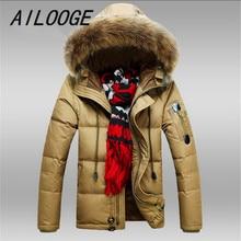 AILOOGE Free Shipping 2017 Winter Cotton-padded Jacket Men M-3XL Hooded Long Winter Warm Fashion M-XXXL Parka Male