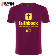 Christian T-Shirt  Jesus Wants To Be Your Friend  Faithbook T-shirt