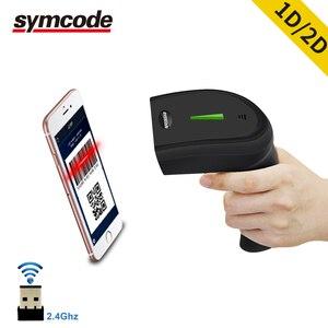 2D Wireless Barcode Scanner,30-100 meters Transfer Distance,16M Storage Space,Decode QR code,PDF-417,Data Matrix(China)