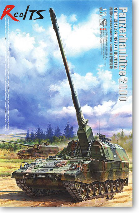 Meng Model TS-012 1/35 German Panzerhaubitze 2000 Self-Propelled Howit Zer Plastic Model Kit