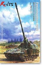 RealTS Meng model TS 012 1 35 German Panzerhaubitze 2000 Self Propelled Howitzer plastic model kit