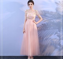 Pink Colour Bridesmaid Dresses  Wedding Party  for Women  Sexy Dress Floral Long Dress Wedding Party Sexy Prom Dress Vestido opening ceremony party show blue red cheongsam wedding dress for overseas chinese women vestido oriental collar sexy long qi pao