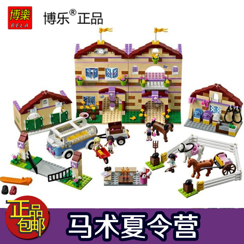 New 10170 BELA Friends Series Summer Riding Camp Model Building Blocks Enlighten Figure Toys For Children Compatible bricks friends city park cafe building blocks toy set diy educational toys figure bricks toys compatible bela 10162 lepins friends 3061