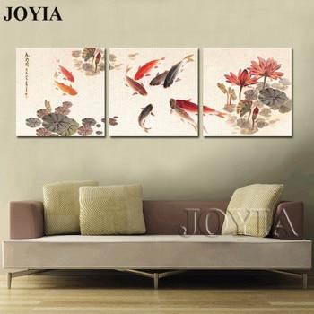 604fe60997 3 unidades pared arte cuadro chino tradicional caligrafía pintura Koi Fish  Lotus impresiones de lienzo para sala de estar decoración (No marco)
