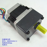 86mm NEMA 34 Geared Gear Stepper Motor 66 mm Length Nema34 Gearbox Stepper With Ratio 1:15 20