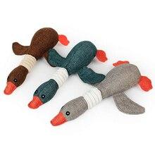 Новые игрушки для домашних питомцев дикий гусь игрушечная мультяшная Собака звук укус родинок мягкие игрушки и плюшевые игрушки собака игр...