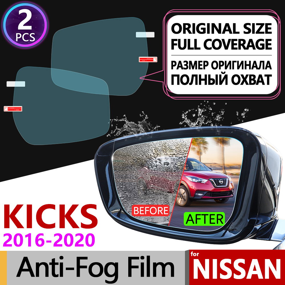 For Nissan Kicks Full Cover Anti Fog Film Rearview Mirror Clear Anti-Fog Films Accessories Stickers P15 2016 2017 2018 2019 2020