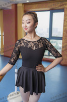 Over 88 New Dream Dance Sleeve Lace Spell Slim Professional Ballet Leotard Gymnastics Body Shaping Clothes
