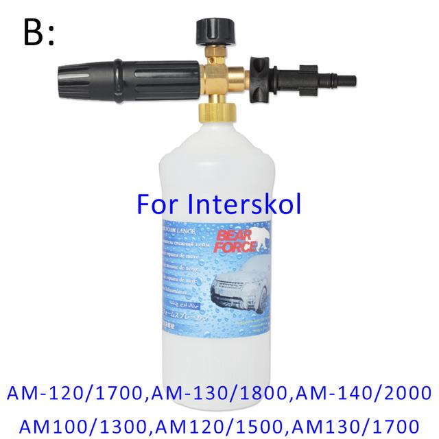 Foam Generator/ High Pressure Soap Foamer/ Foam Gun for Interskol Interscol High Pressure Cleaner Car Washer