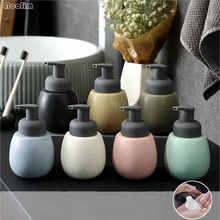 Керамический диспенсер для мыла, сферический лосьон для рук, бутылка для дезинфицирующего средства, эмульсия, отдельная бутылка для кухни и ванной комнаты