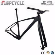 T1000 рамой полностью из углеродного волокна, МТБ велосипед Framesets, 27.5er 29er MTB Горный велосипедная углеродная рама + вилка + подседельный штырь + руль + ножка PF30