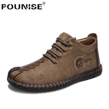 Pounise Brand Classic Men Shoes Casual Leather Shoes Luxury Flats Shoes Lace Up Men Business inter Moccasins Shoes plus 39-48(China)