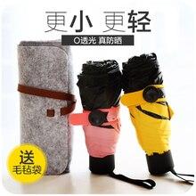 Creative Black Coating Ultra light Mini Umbrella Women Pocket size Five Folding Sun Umbrella