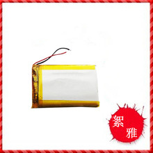 New Hot A MP4 battery 043759 373759 403759 polymer thickness 4 wide 37 long 61 Rechargeable Li-ion Cell