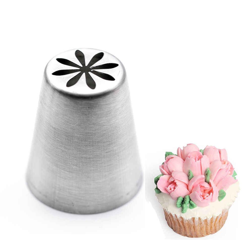 러시아 튤립 장식 파이프 노즐 케이크 장식 장식 베이킹 도구 #4