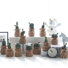 Artificial Flowers Cute Mini Cactus For Plants Multifarious Ornamental Fake Plant Bonsai Attractive Home Garden Decoration