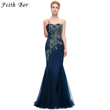 New Stain Embroidery Peacock Masquerade Bridesmaid Formal Long Prom Gowns Dresse summer Strapless formal party a line dresses