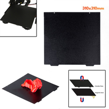 Useful 300*300mm 2-Sided Textured PEI Powder Black Plate Magnetic Sticker for Printer