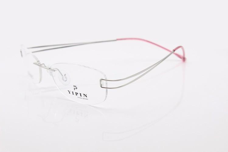 rimless glasses (11)