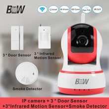 Wi-fi Ip-камера Безопасности Монитор Оборудование + 3 Датчик Двери 3 Infrared Motion Sensor 1 Детектор Дыма Сигнализации Камеры BWIPC13P