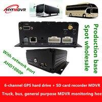 AHD коаксиальный HD 1080 P 6 канальный жёсткий диск + SD карта рекордер с сетевой порт Поддержка компьютера мобильного телефона удаленного видео