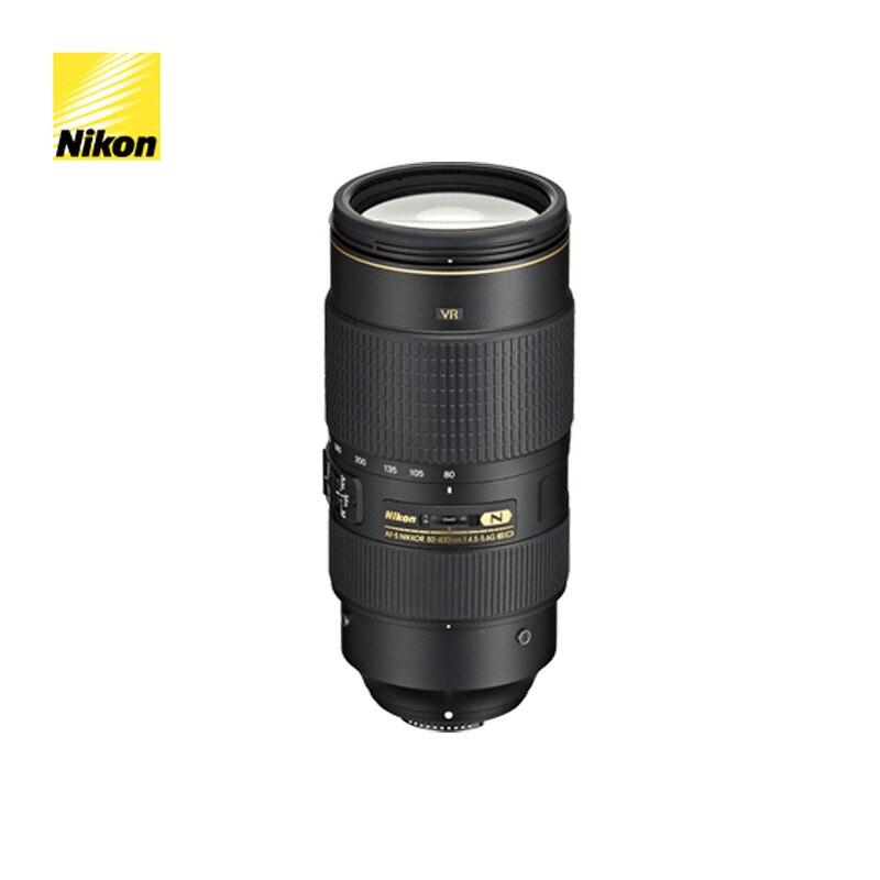 NIKON Lens AF S TC 14E III SLR Lens Teleport Full Aperture Fully ...