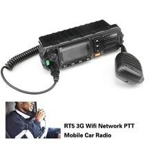 Get more info on the Radio-Tone RT5 3G/WiFi IRN Mobile Network Radio (Android unlocked) TM-8 Teamspeak Inrico TM-8