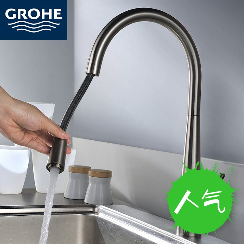 grohe brushed faucets grifos para lavabos copper kitchen sink tap pull out mixers faucet faucets kitchen faucet torneira cozinha