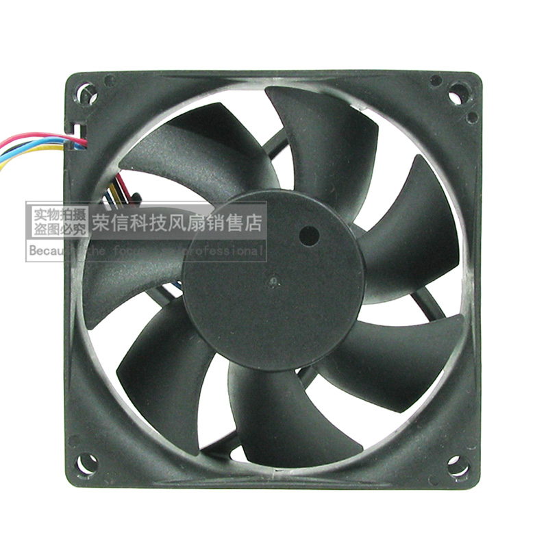 US $3 28 | 8025 80MM 80*80*25MM Comptuter CPU Cooling fan Protechnic  MGT8012UR W25 like cooler master FA08025M12LPA 12V 0 66A with 4pin-in Fans  &