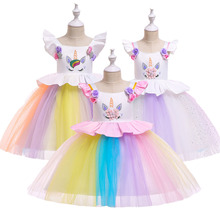 Summer 2019 Girl Party Dress Princess Dress Kids Dresses for Girls Children Unicorn Dress Kids Vestidos Costume Clothes
