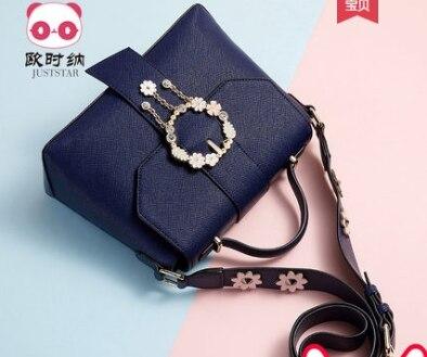 Принцесса сладкий Лолита juststar сумка универсальная сумочка корейской моды сумка Широкие бретельки темперамент и мешок 171700
