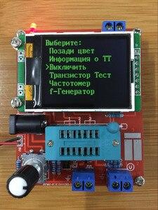Image 5 - 2018 الروسية mega328 لتقوم بها بنفسك مجموعات الترانزستور تستر LCR ديود السعة ESR متر PWM مربع موجة تردد إشارة مولد
