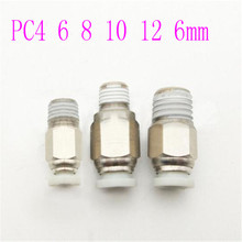Air Pneumatic Straight Bulkhead Union 10mm 8mm 6mm 4mm 12mm OD Hose Tube One Touch Push Into Gas Connector Brass Quick Fitting py8 pneumatic 8mm tube push in connector y union py 8 one touch air quick fitting py5 16